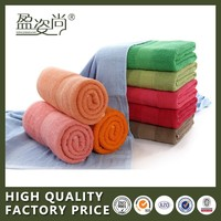 Alibaba Wholesale Blending Hotel Bath Towel Price China