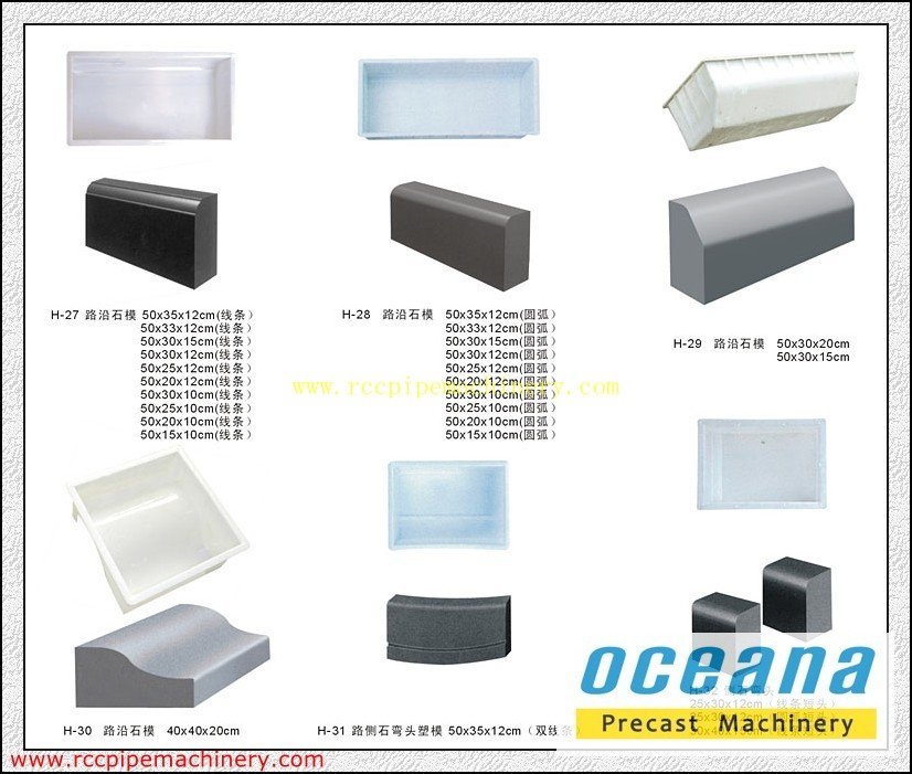 Precast Concrete Paver PVC mould , High quality and China manufacturer!!!