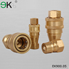 water Quick Connect nipple Fitting,Air Compressor Coupling,brass coupling