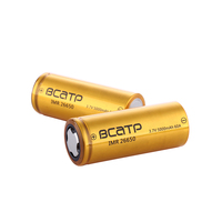 Short time delivery BCATP golden 5000mah 3.7V 26650 rechargeable li-ion battery for e-cig