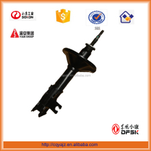 KYB car oil -filled shock absorber for mitsubish kyb633147