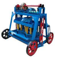 Mobile Cement Hollow Block Making Machine