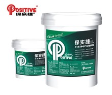 water-based two component glue for leather /PVC/PU/EVA material