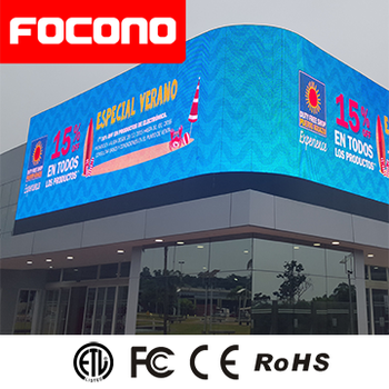 2016 Super Brightness p10 led commercial advertising display screen