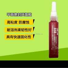 glue 518 strong horizontal seal Anaerobic Flange Sealant