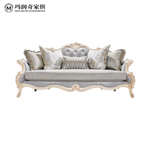 Beech wood new model french country style 3 piece sofa set sets pictures