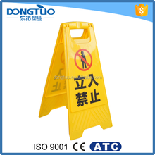 High quality accident warning signs, car triangle warning sign, traffic warning sign board