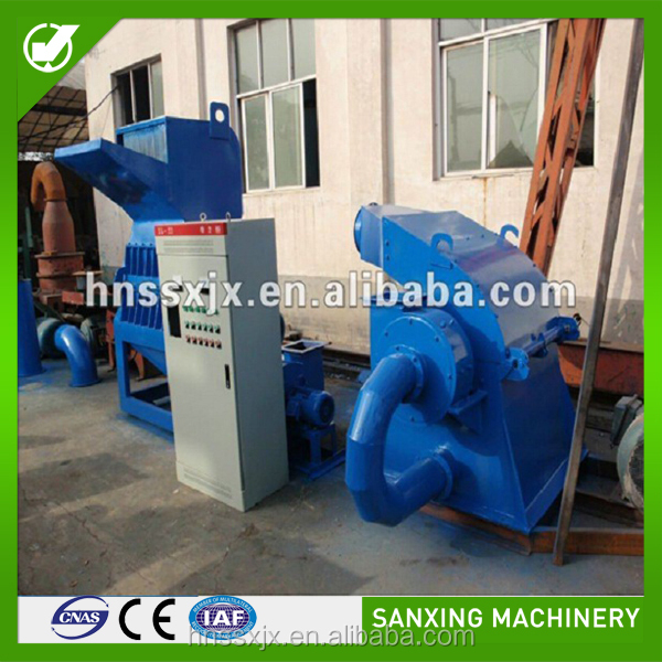 waste paper recycling machine ,yellow pages scrap recycling machine price