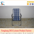 Nets outdoor folding beach chair buy in bulk