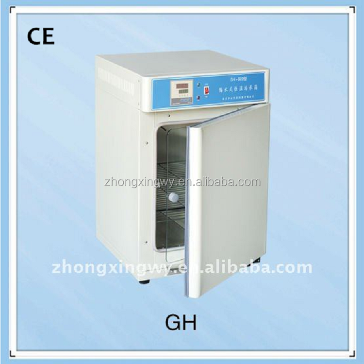CE certified environmental-friendly dry bath incubator from alibaba shop
