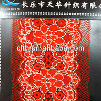 2056 stretch lace trim nylon lace trim