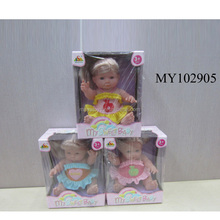 hot selling 9 inches soft body my lovely baby doll with music 3assorted