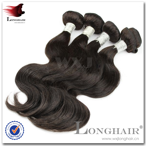 Princess Body Wave Hair Virgin Brazilian Hair 3pcs Lot With Closure