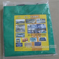 truck cover and camping tent fabric material pe tarpaulin
