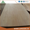 /product-detail/2-6mm-thin-veneer-plywood-for-interior-usage-60368077435.html