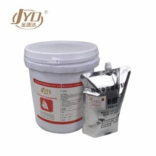 Two component Building Construction Insulating Glass Silicone Sealant