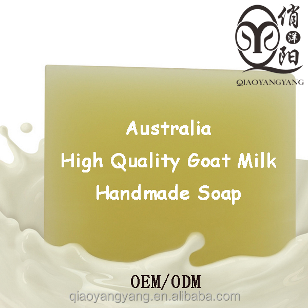 Australian high quality goat milk essence oil soaps whitening and moisturizing soaps OEM ODM customization
