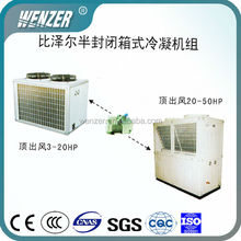 JZB Series Box Type Compressor Condensing Units Air Conditioning