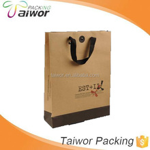 Cheap price and online shopping india paper bag with logo print