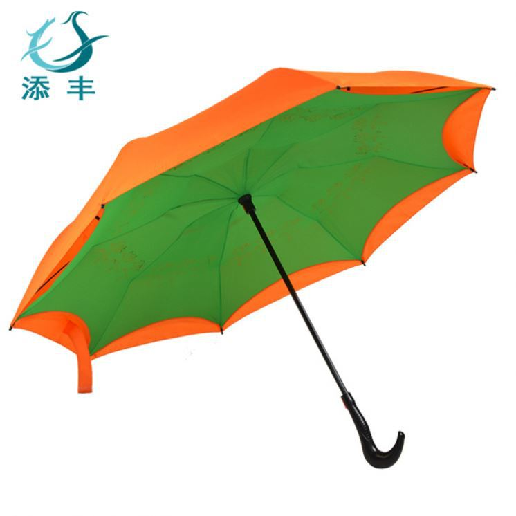 private design Golden supplier 2016 hot sale pet dog umbrella
