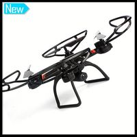 High Quality Samples Drone Wl Helicopter For Sale