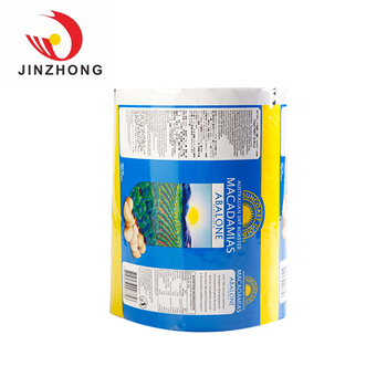 Custom Hot Sale Resealable Plastic Colored Film Roll