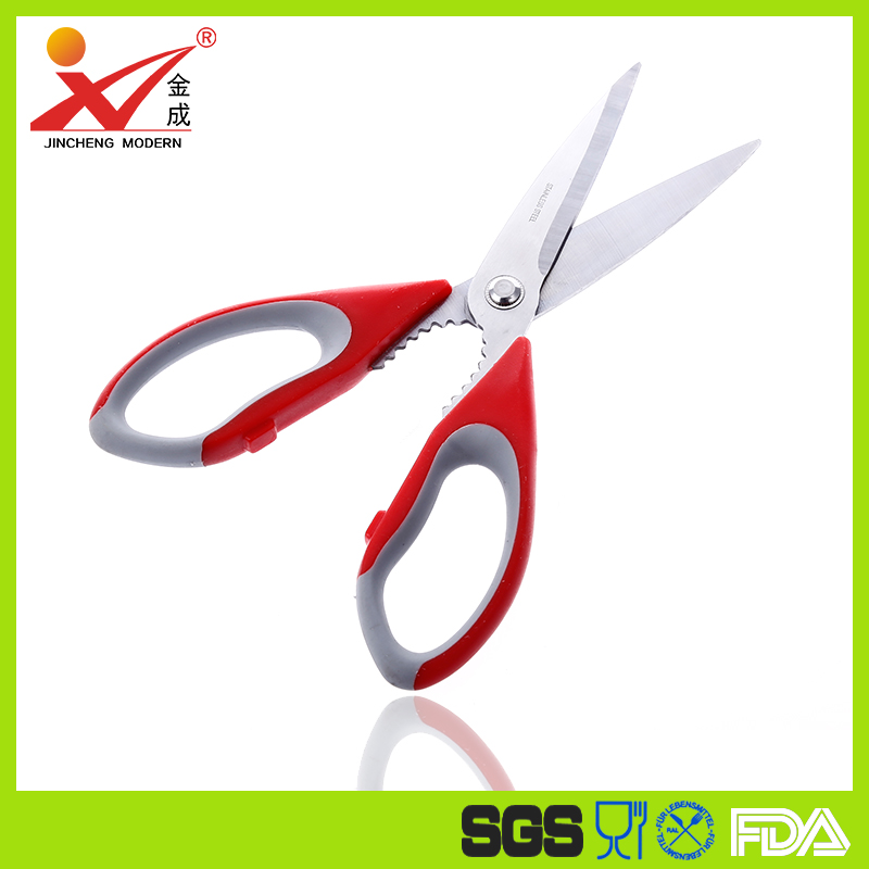China Manu factory types of kitchen shears scissors for sale