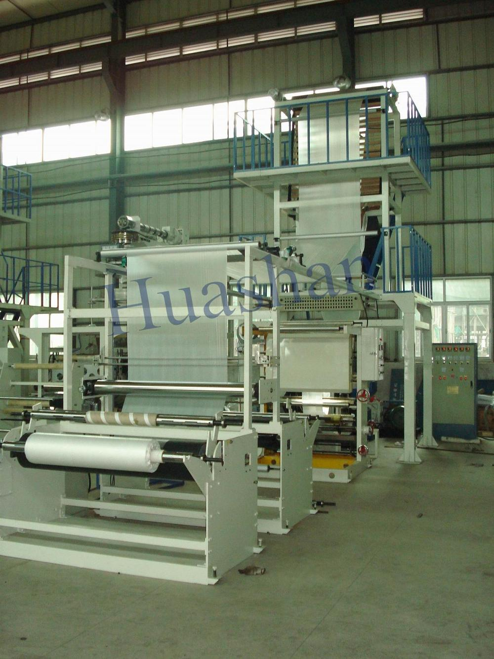 PE Triple-Purpose Plastic Film Extruder,one layer plastic extruder machine