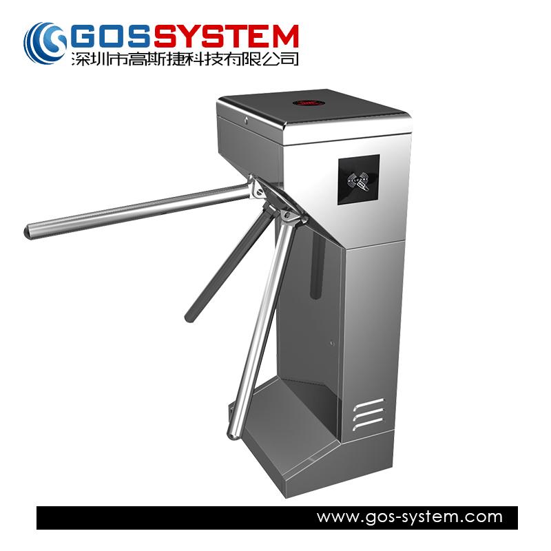 electromechanical tripod turnstile electronic security turnstiles rh alibaba com