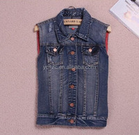 OEM service mens sleeveless denim jacket , vest jeans , denim vest wholesale