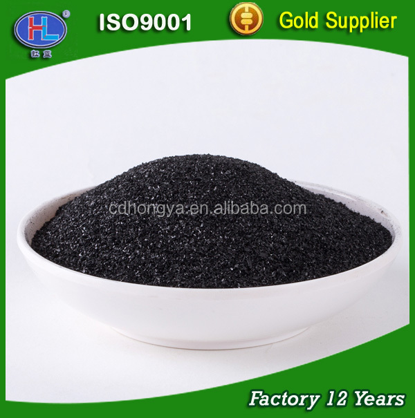 Powerful Coconut Shell Activated Carbon for Gold Mine HY362