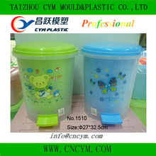 Hot sale and high quality household Foot Pedal plastic trash bin