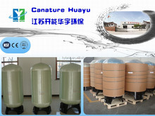 FLEXIBLE COMBINED FRP WATER SOFTENER TANK FOR EMERGENCY WATER STORAGE/water tank fiberglass,water softener frp tank/Best quality