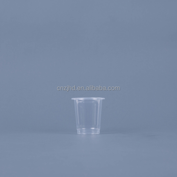 Homes Accessory for Sale Mini Cup 3oz Airport Tasting Cup