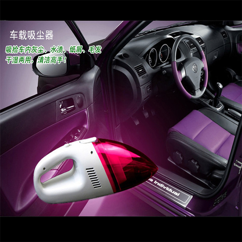 2017 NEW Portable Car Vacuum Cleaner Wet and Dry Dual-use Super Suction 120W Car Vacuum Cleaner