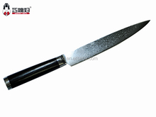 67 layers Japan or germany VG10 damascus kitchen knife