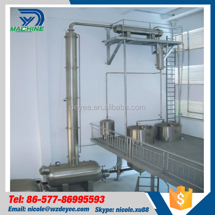 alcohol recovery distiller