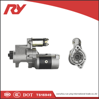 RUNYING TS16949 Approved M2TS0571 Starter Motor For 23300-VK500 Auto Parts MANDO