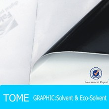 self adhesive vinyl for solvent and eco solvent printing /self adhesive vinyl material