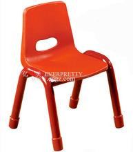 Durable Plastic Kindergarten Kids Chair with Metal Round Tube Frame