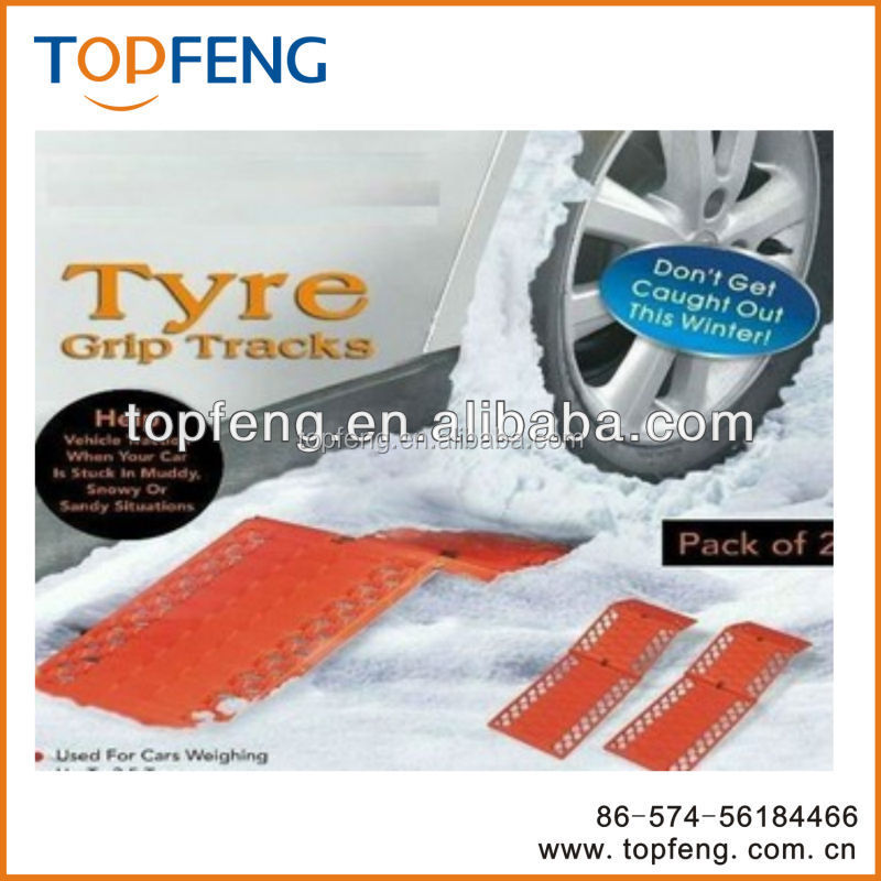 tyre grip tracks set of 2/car traction tracks/snow mat for vehicle