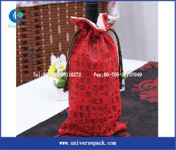 Promotion Chinese Classical Brocade Gift Drawstring Wine Bag
