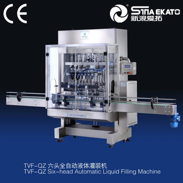 best price the newest shower bath liquid filling machine manufacturer