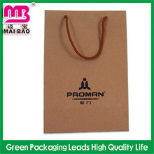 customized graphics and wordings stick wool kraft paper hot melt tape
