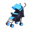 New Model Baby Stroller 3 in 1 Baby Carrier With Adjustable Handle and Portable Umbrella Stroller For Baby