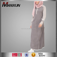 2016 Islamic Women Sport Wear Long Arab Abaya New Style Burka Jalabiya Muslim Sports Abaya