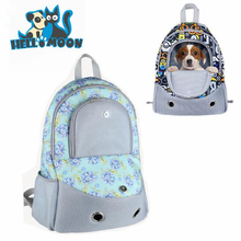 Lovable Petcare Bag Pet Safety Waterfroof Travel Dog Carrier