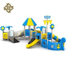 Best Selling Reasonable Price Ccc Commercial Kindergarten Toys For Kids Playground