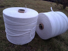 fibrillated pp cable filler yarn