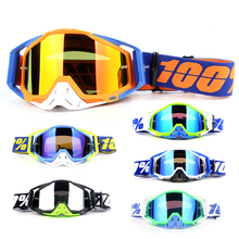 OGKC11 Factory supply 100% High quality motorcycle goggles for sale